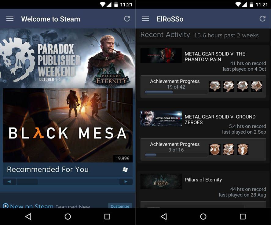 steam-android-en-1
