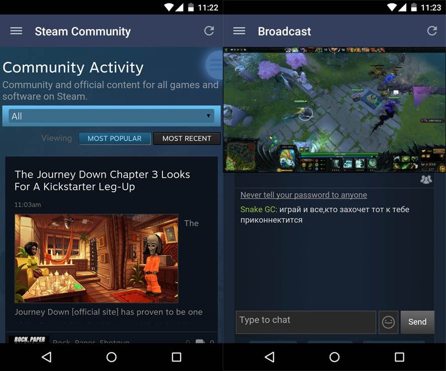 steam-android-en-2