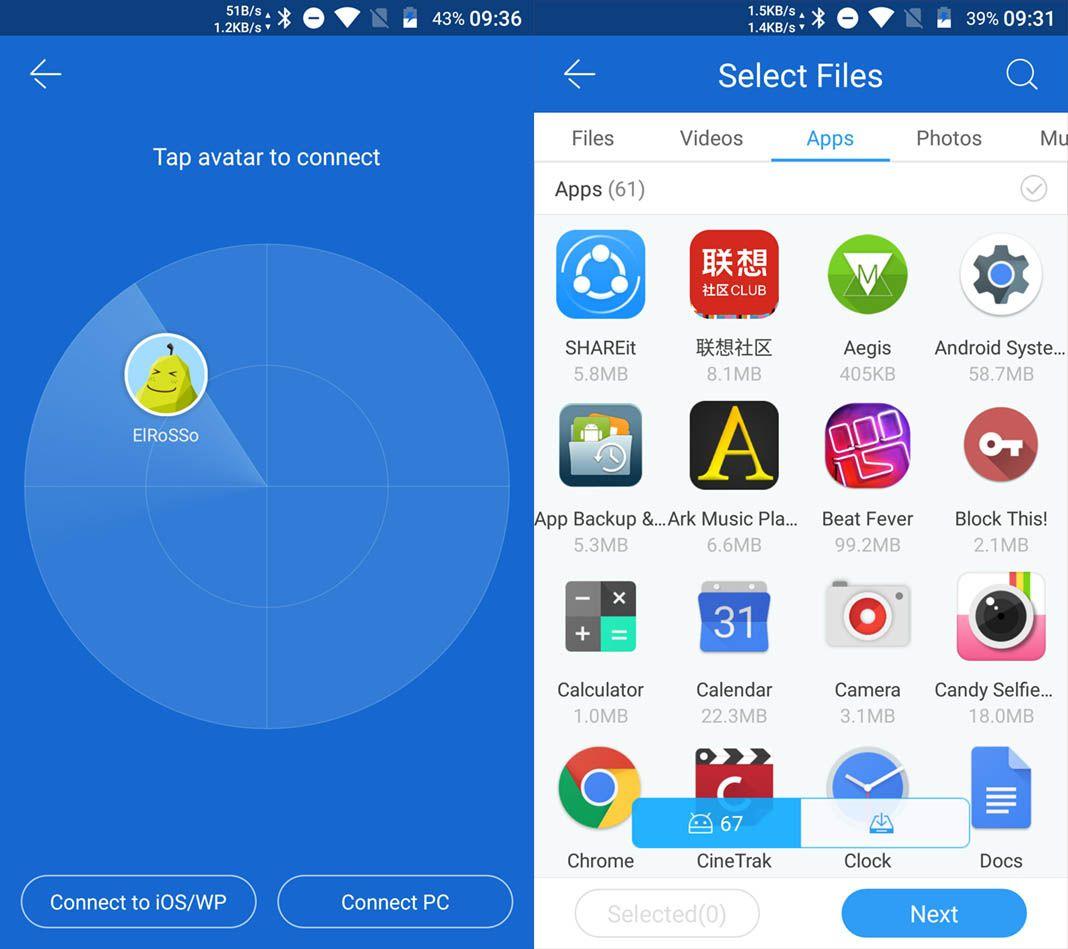 shareit screenshot en 2 SHAREit lets you send files without Internet