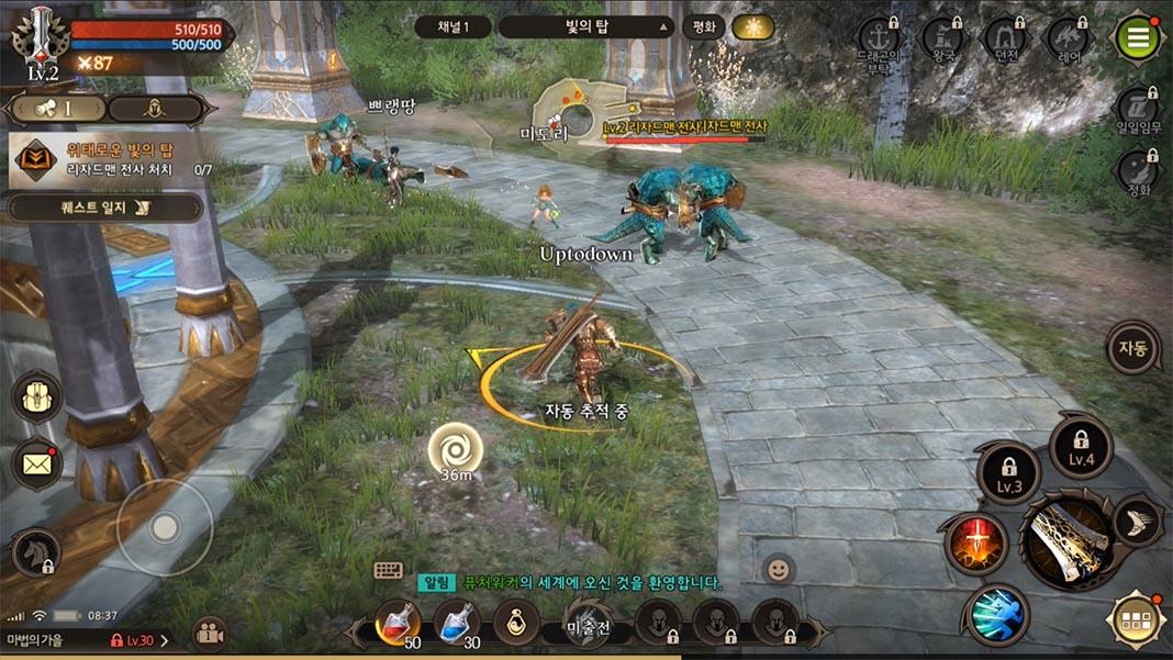 Dragon Raka 2 screenshot best MMORPG Android
