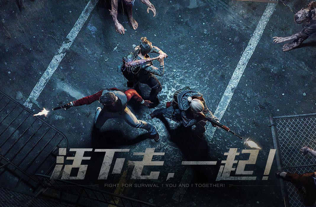 Netease Releases Its Highly Anticipated New Survival Game The Day After Tomorrow